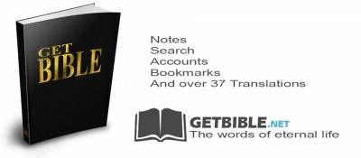 getBible