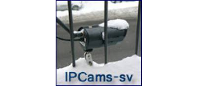 Lst_IPCams
