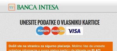 Intesa NestPay For Virtuemart