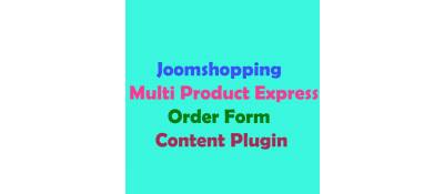 Multi Product Express Order Form for Joomshopping