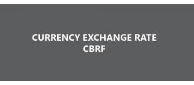 Currency CBRF
