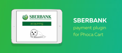 Sberbank for Phoca Cart